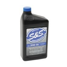 20W-50 High Performance Full-Synthetic Engine Oil - Quart